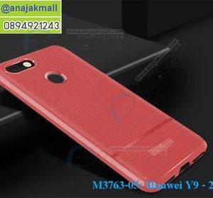 M3763-05 เคสยางกันกระแทก Huawei Y9 2018 ลายหนัง สีแดง