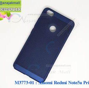 M3773-01 เคสระบายความร้อน Xiaomi Redmi Note5a Prime สีน้ำเงิน