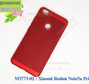 M3773-02 เคสระบายความร้อน Xiaomi Redmi Note5a Prime สีแดง