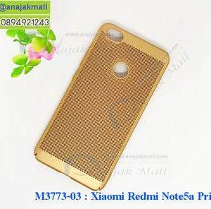 M3773-03 เคสระบายความร้อน Xiaomi Redmi Note5a Prime สีทอง