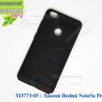 M3773-05 เคสระบายความร้อน Xiaomi Redmi Note5a Prime สีดำ