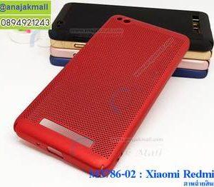 M3786-02 เคสระบายความร้อน Xiaomi Redmi 4a สีแดง
