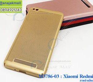M3786-03 เคสระบายความร้อน Xiaomi Redmi 4a สีทอง
