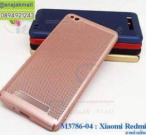 M3786-04 เคสระบายความร้อน Xiaomi Redmi 4a สีทองชมพู