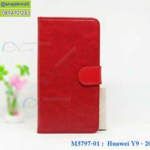 M3797-01 เคสฝาพับไดอารี่ Huawei Y9 2018 สีแดงเข้ม
