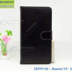 M3797-02 เคสฝาพับไดอารี่ Huawei Y9 2018 สีดำ