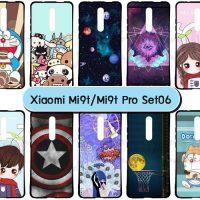 M5513-S06 เคส Xiaomi Mi9T / Mi9T Pro พิมพ์ลายการ์ตูน Set06 (เลือกลาย)