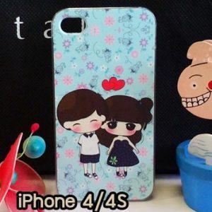 M734-07 เคสแข็ง iPhone 4S/4 ลาย My Dear