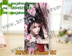 M750-09 เคสแข็ง iPhone 5C ลาย Laminia