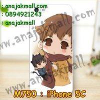 M750-21 เคสแข็ง iPhone 5C ลาย Taro