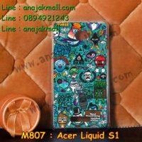 M807-17 เคสแข็ง Acer Liquid S1 ลาย Blood Vector