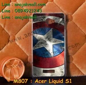 M807-26 เคสแข็ง Acer Liquid S1 ลาย CapStar