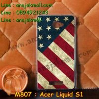 M807-29 เคสแข็ง Acer Liquid S1 ลาย Flag III