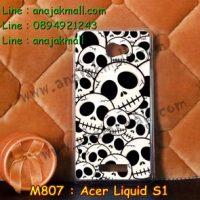 M807-30 เคสแข็ง Acer Liquid S1 ลาย Skull II