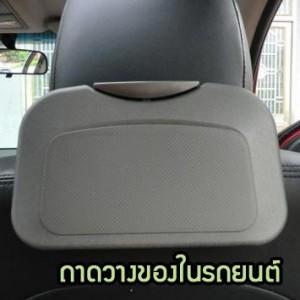 O42-02 ถาดวางของในรถยนต์ สีเทา