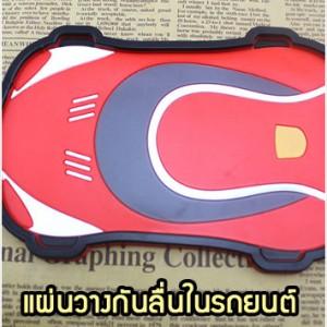 O44-01 แผ่นวางกันลื่นดีไซต์รถยนต์ สีแดง