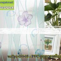 WallPz-05 PVC สติ๊กเกอร์สูญญากาศติดกระจก ลาย Flower Blue