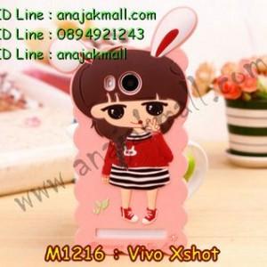 M1216-14 เคสตัวการ์ตูน Vivo X Shot ลาย Rabbit B