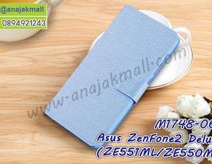 M1748-06 เคสฝาพับ ASUS ZenFone 2 (ZE551ML) สีฟ้า