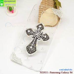 M1811-09 เคสประดับ Samsung Galaxy S6 ลาย CrossM1811-09 เคสประดับ Samsung Galaxy S6 ลาย Cross