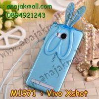 M1971-04 เคสยาง Vivo X Shot หูกระต่ายสีฟ้า