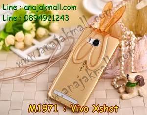 M1971-07 เคสยาง Vivo X Shot หูกระต่ายสีส้ม