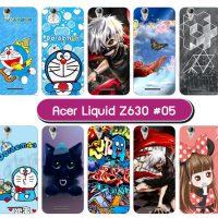 M2150-S05 เคสยาง Acer Liquid Z630 ลายการ์ตูน Set05 (เลือกลาย)