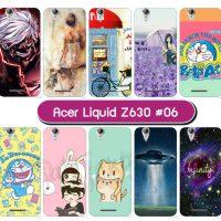 M2150-S06 เคสยาง Acer Liquid Z630 ลายการ์ตูน Set06 (เลือกลาย)