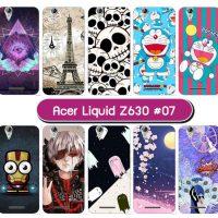 M2150-S07 เคสยาง Acer Liquid Z630 ลายการ์ตูน Set07 (เลือกลาย)