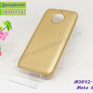 M3842-01 เคสยาง Moto G5s สีทอง