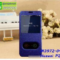 M3972-04 เคสหนังโชว์เบอร์ Huawei P20 สีน้ำเงิน