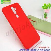 M5280-01 เคสยาง OPPO A5 2020 / A9 2020 สีแดง