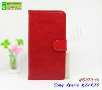 M5373-01 เคส Sony Xperia XZ / XZS หนังฝาพับ สีแดง