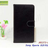 M5373-02 เคส Sony Xperia XZ / XZS หนังฝาพับ สีดำ