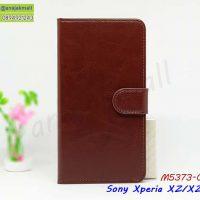 M5373-03 เคส Sony Xperia XZ / XZS หนังฝาพับ สีน้ำตาล