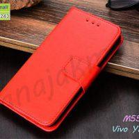 M5561-02 เคสหนังฝาพับ Vivo Y11 2019 สีแดง