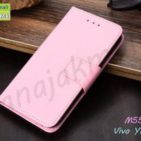 M5561-04 เคสหนังฝาพับ Vivo Y11 2019 สีชมพูอ่อน