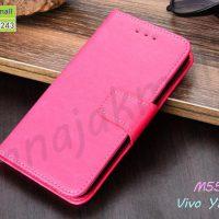 M5561-06 เคสหนังฝาพับ Vivo Y11 2019 สีชมพูเข้ม