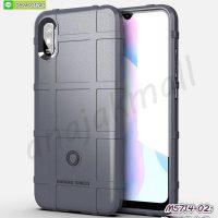 M5714-02 เคส Rugged กันกระแทก Xiaomi Redmi9a สีเทา
