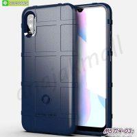 M5714-03 เคส Rugged กันกระแทก Xiaomi Redmi9a สีน้ำเงิน