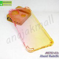 M5751-03 เคสยางกันกระแทก Xiaomi Redmi9C สีชมพู-เหลือง
