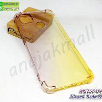 M5751-04 เคสยางกันกระแทก Xiaomi Redmi9C สีดำ-เหลือง