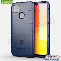 M5764-03 เคส Rugged กันกระแทก Xiaomi Redmi9C สีน้ำเงิน