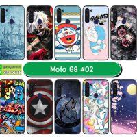 M5792-S02 เคสยาง Moto G8 พิมพ์ลายการ์ตูน Set02 (เลือกลาย)