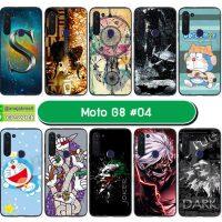 M5792-S04 เคสยาง Moto G8 พิมพ์ลายการ์ตูน Set04 (เลือกลาย)
