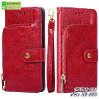 M5796-02 เคสกระเป๋า Poco X3 NFC สีแดง
