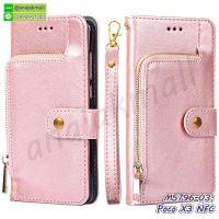 M5796-03 เคสกระเป๋า Poco X3 NFC สีชมพู
