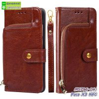 M5796-04 เคสกระเป๋า Poco X3 NFC สีน้ำตาล