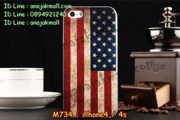 M734-13 เคสแข็ง iPhone 4S/4 ลาย Flag A