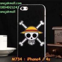 M734-14 เคสแข็ง iPhone 4S/4 ลาย Skull V